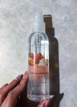 Лосьйон-спрей для тіла «Спокуслива полуниця і білий шоколад» (100