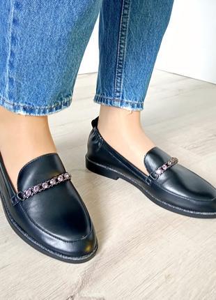 Женские туфли (лоферы), в черном цвете Код: 1307