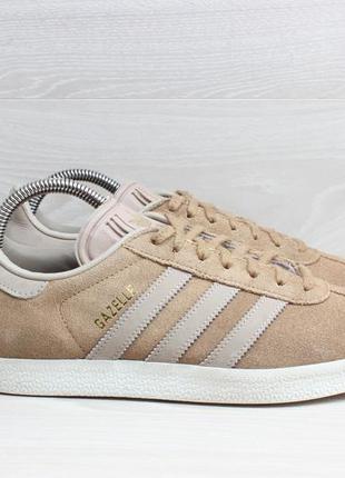 Замшевые кроссовки adidas gazelle оригинал, размер 40