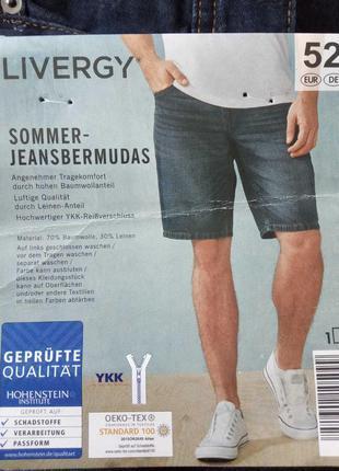 Мужские джинсовые шорты /хлопок и лен