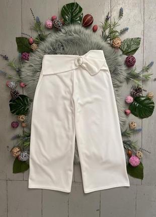 Актуальные белые брюки кюлоты с поясом №412