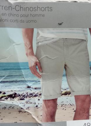 Мужские шорты -чиносы