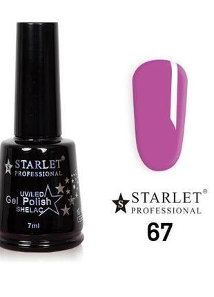 Гель-лак starlet professional (7 мл) № 67 и №72