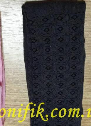 Цветные ажурные колготки с рисунком р. 18 (арт. 302П размер 18)