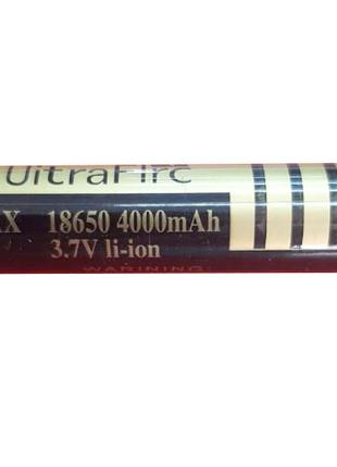 Батарея 18650 UitraFlrc 4000 (real 1150 mAh) выпукл