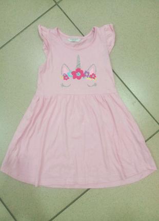 Платье с единорожком  5-6 л Primark