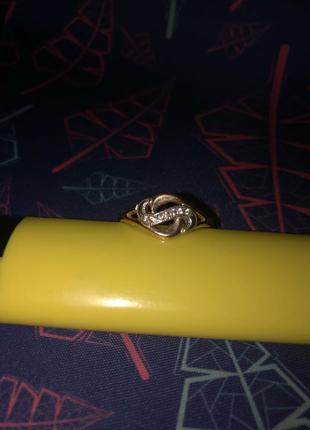 Золота каблучка