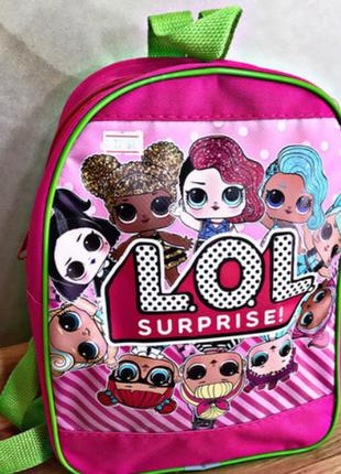Детский рюкзак для девочек lol