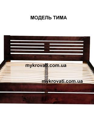 Кровать двуспальная деревянная. Кровать из дерева. Полуторная кро
