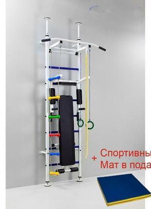 БЕСПЛАТНО доставка по Украине шведская стенка с завода