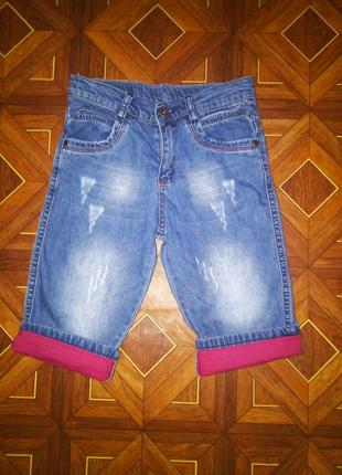 Летние джинсовые бриджи для мальчика 128 р