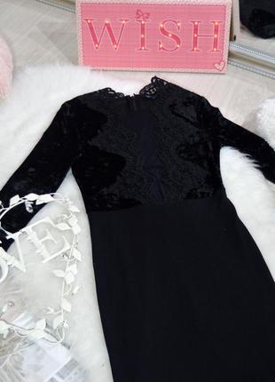 Шикарное платье по фигуре с кружевом и бархатом