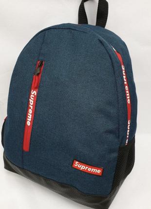 Рюкзак для школы, спортивный 1609.1об