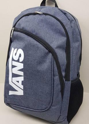 Рюкзак для школы, спортивный 1617.4об