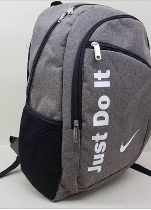 Рюкзак для школы, спортивный 1617.2об