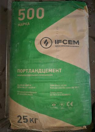 Цемент от завода производителя.
