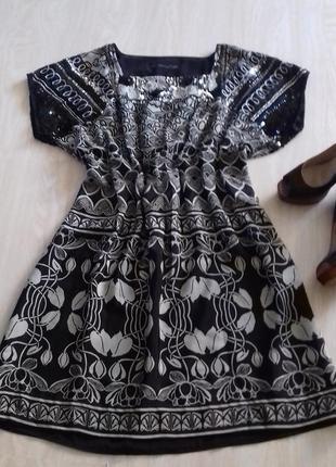Платье. (немножко фасон платья как летучая мышь) с красивыми п...