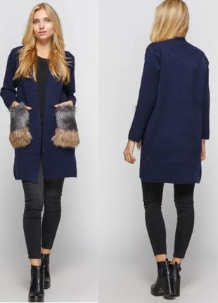 Женский кардиган пальто   с меховыми карманами 8461ал