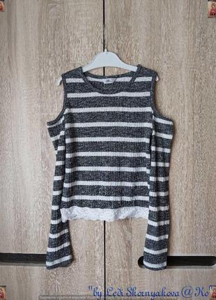 Фирменная primark нарядная кофта/свитерок в рубчик с открытыми...