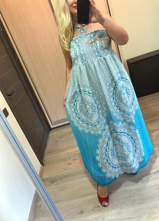 Распродажа небесно голубое платье на подкладке батал