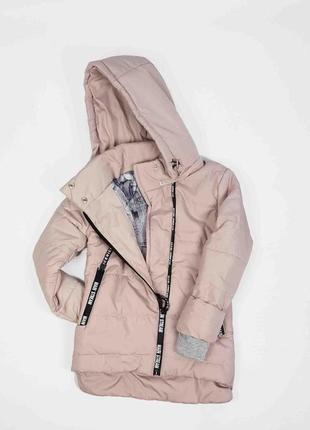 Стильная куртка для девочки
