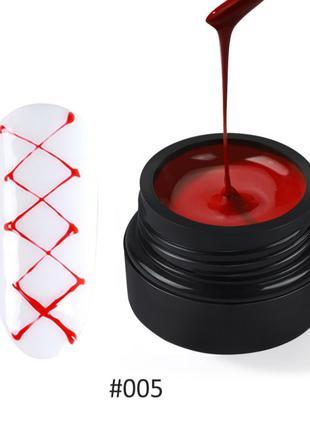 Гель краска для ногтей паутинка красная Coscelia 5г №5