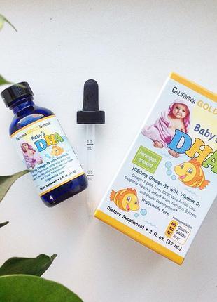 Омега 3 с витамином Д3, California Gold Nutrition, ДГК для детей