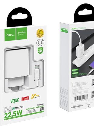 Сетевое зарядное устройство Hoco C69A 22.5W Type-C Dynamic QC 3.0