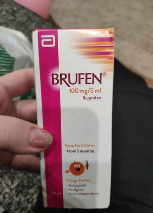 Сироп Brufen жаропонижуючий