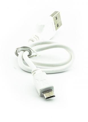 Micro USB - USB кабель новый белый короткий