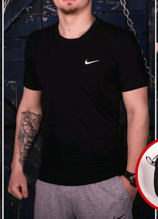 Спорт комплект футболка Nike + шорты Nike + барсетка в подарок!