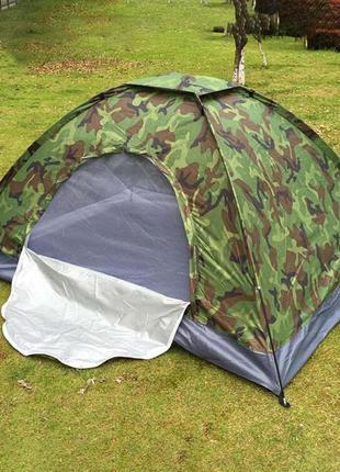 Палатка летняя 4-х местная 2х2,5х1.5м для кемпинга туризма