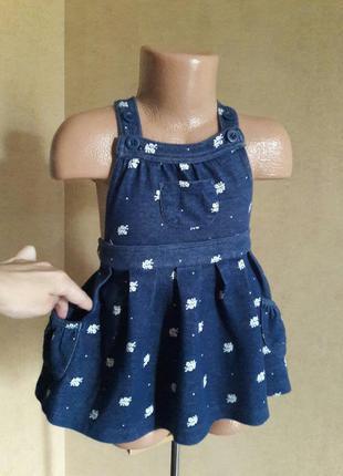 Сарафан, юбка  на 9-18 мес. под джинс, в цветочках