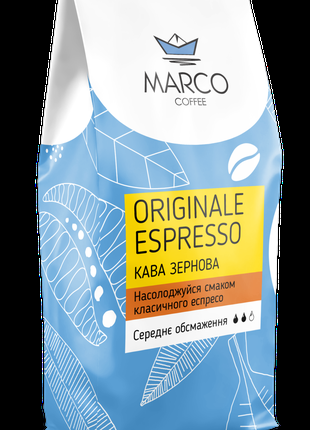 Кава зернова MARCO ( espresso )