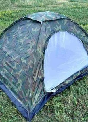Палатка туристическая трехместная водонепроницаемая для кемпинга