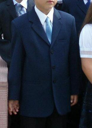 Пиджак школьный синий для мальчика на 8 лет