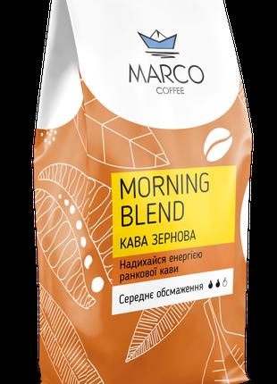 Кава зернова MARCO ( morning blend )
