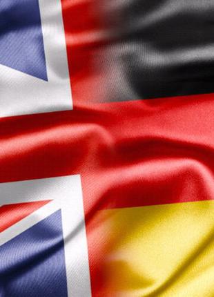 Английский немецкий язык преподаватель репетитор  переводчик
