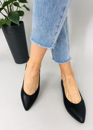 Балетки женские натуральные кожаные черные 💥