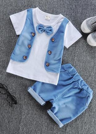 Летний нарядный костюм