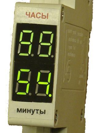 Счетчик моточасов  СМ-Н-99.