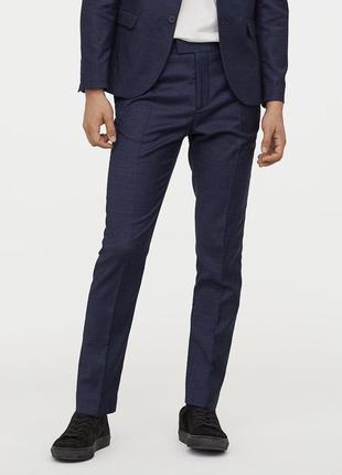 Костюмные брюки h&m, skinny fit !