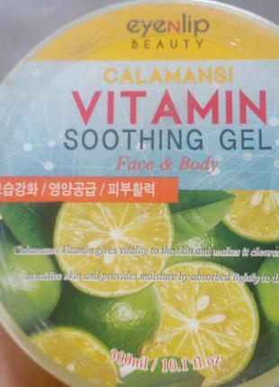 Корея, универсальный увлажняющий гель с экстрактом каламанси