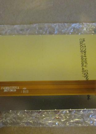 Ergo b502 дисплей за 330 грн с бесплатной доставкой!!