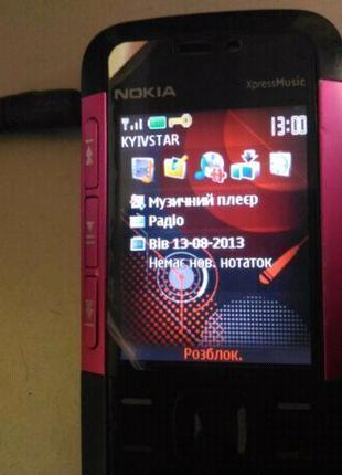 Nokia 5310 XpressMucic