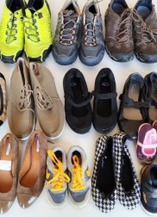 Обувь секонд-хенд крем оптом