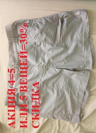 Trespass мужские трекинговые туристические шорты