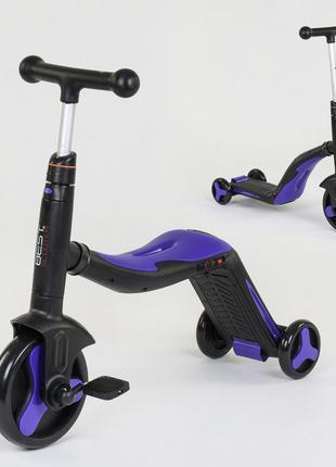 Детский самокат 3 в 1 Фиолетовый (самокат, велосипед, беговел)