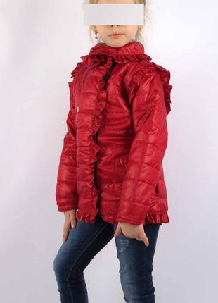 Стильная куртка на девочку