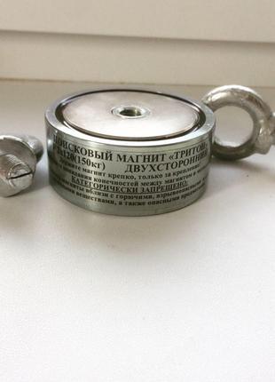 Поисковый магнит